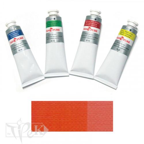 Масляная краска 60 мл 007 оранжево-красная Van Pure
