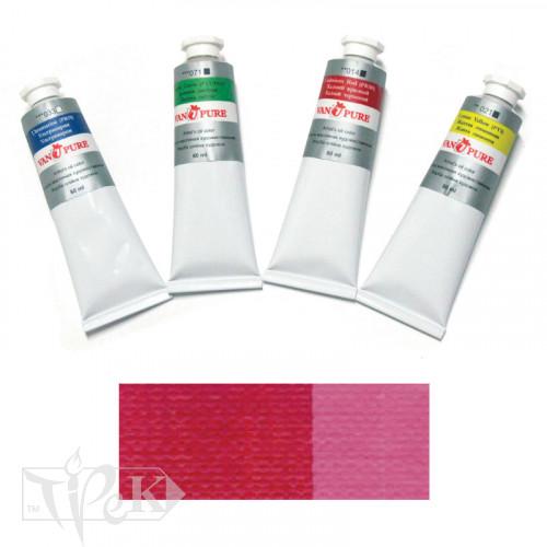 Олійна фарба 60 мл 009 рожева Van Pure