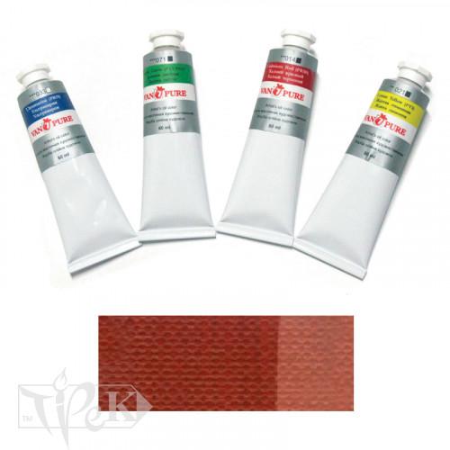 Олійна фарба 60 мл 012 охра червона Van Pure