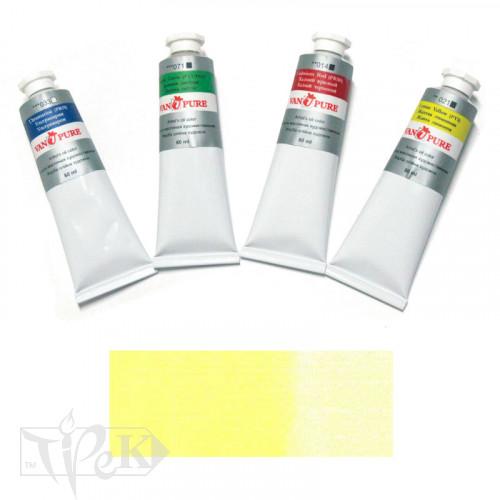 Масляная краска 60 мл 021 желтая лимонная Van Pure