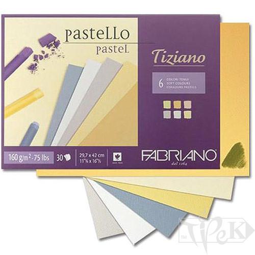 46021297 Альбом для пастелі Tiziano А4 (21х29,7 см) 160 г/м.кв. 6 кольорів 30 аркушів асорті Fabriano Італія