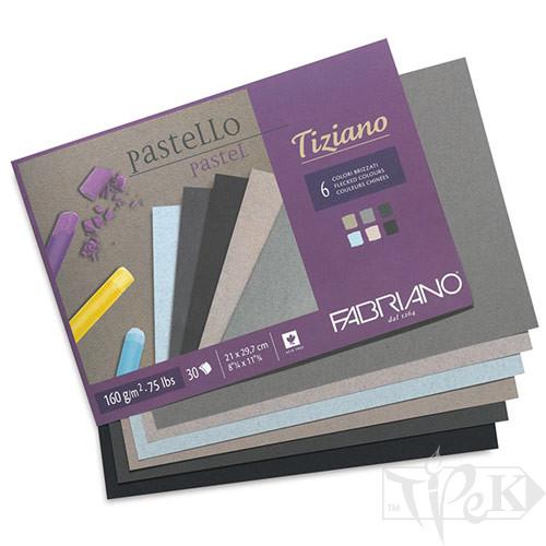 46221297 Альбом для пастелі Tiziano А4 (21х29,7 см) 160 г/м.кв. 6 кольорів 30 аркушів з ворсинками Fabriano Італія