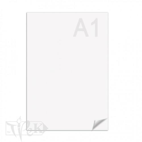 Бумага чертежная Марка А А1 (59,4х84,1 см) 200 г/м.кв.