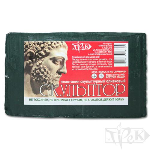 Пластилин скульптурный «Скульптор» оливковый 0,5 кг «Трек» Украина