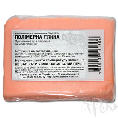 Полимерная глина телесная 100 г «Трек» Украина