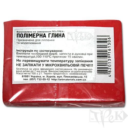 Полимерная глина красная 100 г «Трек» Украина