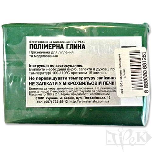 Полимерная глина зеленая 100 г «Трек» Украина