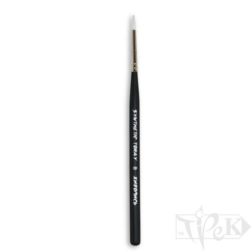 Кисточка Toray «Живопись» 1211 Синтетика круглая № 08 короткая ручка белый ворс