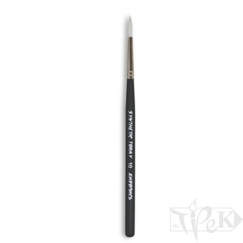 Кисточка Toray «Живопись» 1211 Синтетика круглая № 10 короткая ручка белый ворс