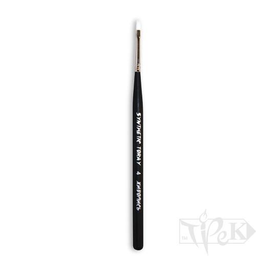 Кисточка Toray «Живопись» 1212 Синтетика плоская № 04 короткая ручка белый ворс