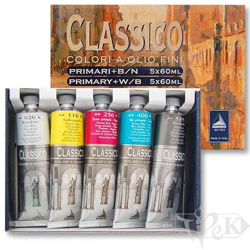 Набір олійних фарб Classico 052 5 кольорів по 60 мл картонна коробка Maimeri Італія