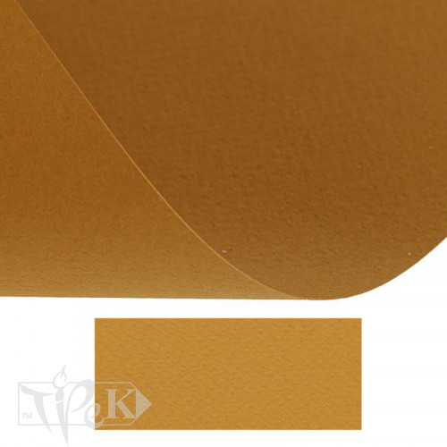 Папір кольоровий для пастелі Tiziano 07 terra di Siena 70х100 см 160 г/м.кв. Fabriano Італія