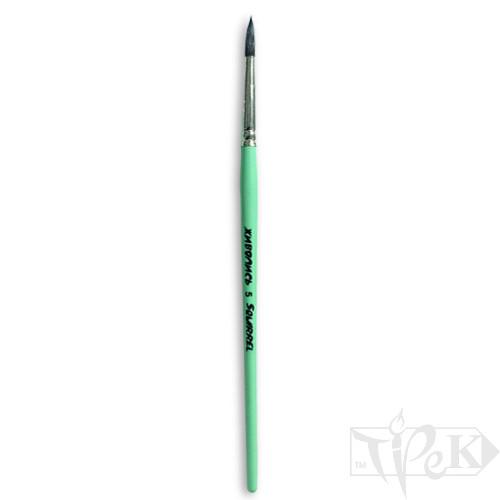 Пензлик «Живопис» 4121 Білка кругла № 05 коротка ручка чорний ворс