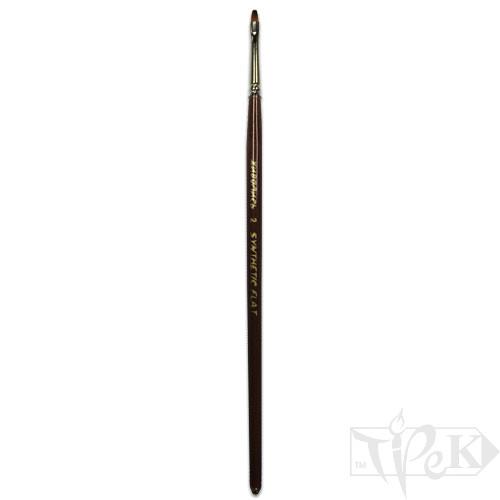 Кисточка «Живопись» 1125 Синтетика плоская № 02 короткая ручка рыжый ворс укороченный