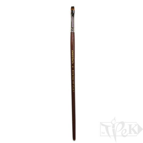 Кисточка «Живопись» 1125 Синтетика плоская № 04 короткая ручка рыжый ворс укороченный