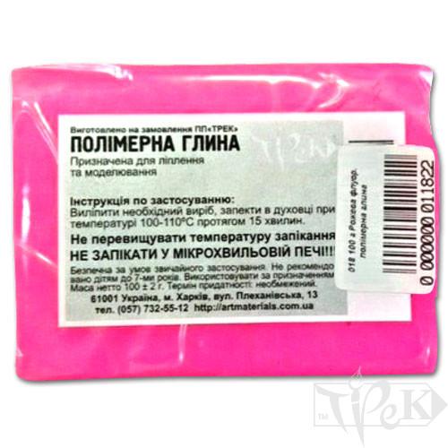 Полимерная глина розовая флуоресцентная 100 г «Трек» Украина