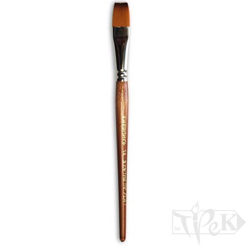 Пензлик «Живопис» 1122 Синтетика плоска № 14 коротка ручка рудий ворс