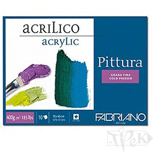 40003040 Альбом для акрилового живопису Pittura 30х40 см 400 г/м.кв. 10 аркушів Fabriano Італія