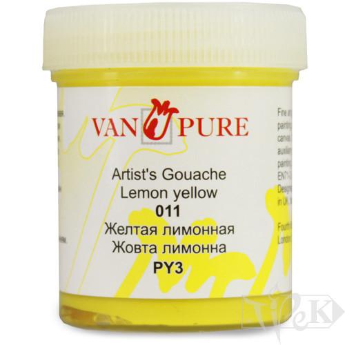 Гуашева фарба Van Pure 40 мл 011 жовта лимонна
