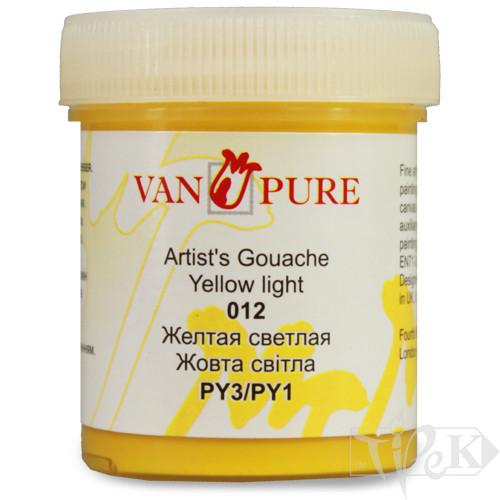 Гуашева фарба Van Pure 40 мл 012 жовта світла