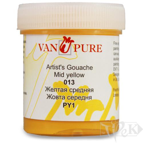 Гуашева фарба Van Pure 40 мл 013 жовта середня