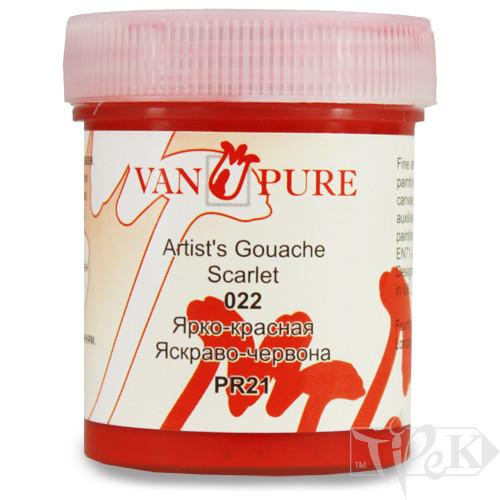 Гуашева фарба Van Pure 40 мл 022 яскраво-червона