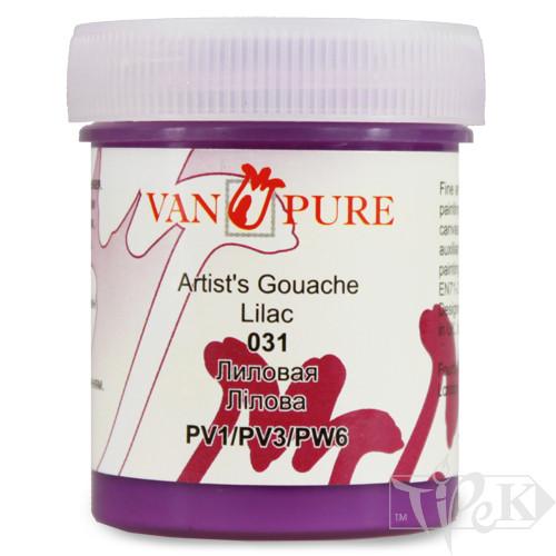 Гуашева фарба Van Pure 40 мл 031 лілова