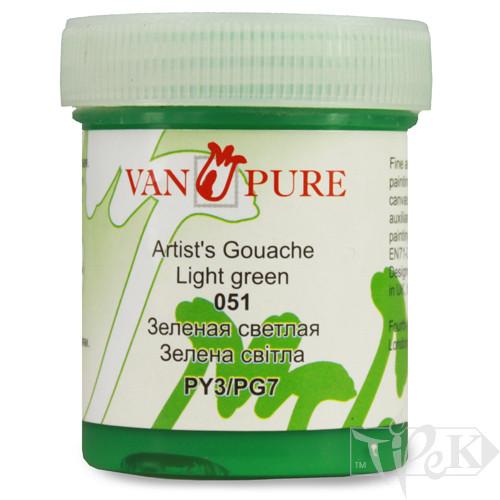 Гуашевая краска Van Pure 40 мл 051 зеленая светлая