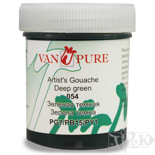 Гуашева фарба Van Pure 40 мл 054 зелена темна