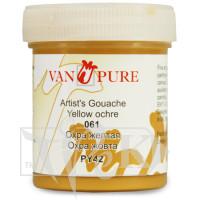 Гуашевая краска Van Pure 40 мл 061 охра желтая