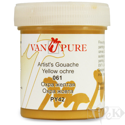 Гуашева фарба Van Pure 40 мл 061 охра жовта