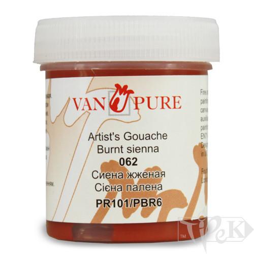 Гуашевая краска Van Pure 40 мл 062 сиена жженая