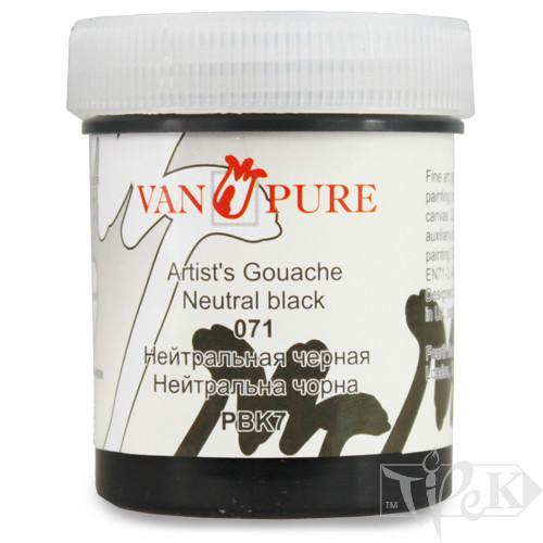 Гуашевая краска Van Pure 40 мл 071 черная нейтральная