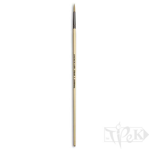Кисточка Ivory «Живопись» 1311 Синтетика круглая № 04 длинная ручка бежевый ворс