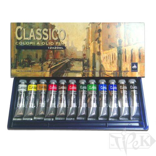 Набор масляных красок Classico 055 12 цветов по 20 мл пластиковый пенал Maimeri Италия