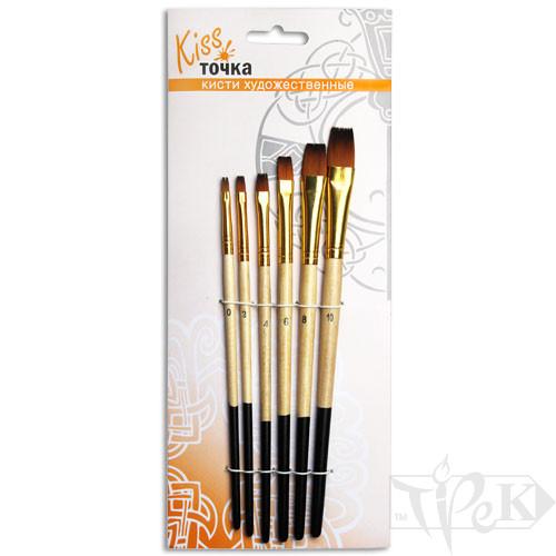 Набор кисточек «Kissточка» 7212012 Синтетика плоская 6 шт. короткая ручка