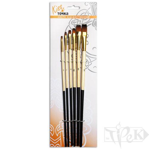 Набор кисточек «Kissточка» 7212022 Синтетика плоская 6 шт. длинная ручка