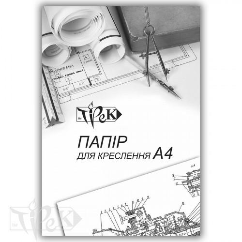 Папка для креслення А4 (21х29,7 см) ватман 180 г/м.кв. 10 аркушів «Трек» Україна