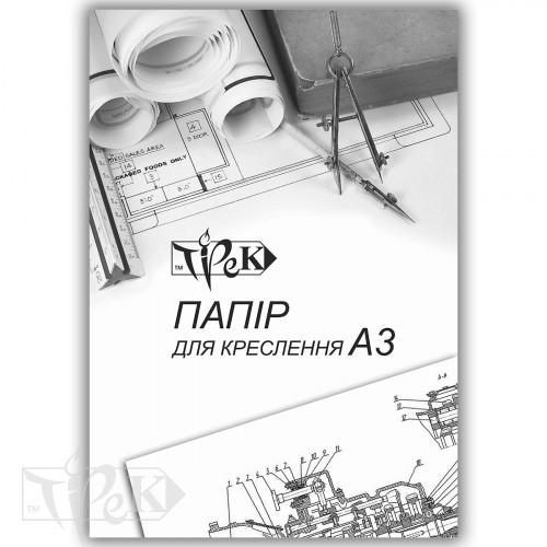 Папка для креслення А3 (29,7х42 см) ватман 180 г/м.кв. 10 аркушів «Трек» Україна