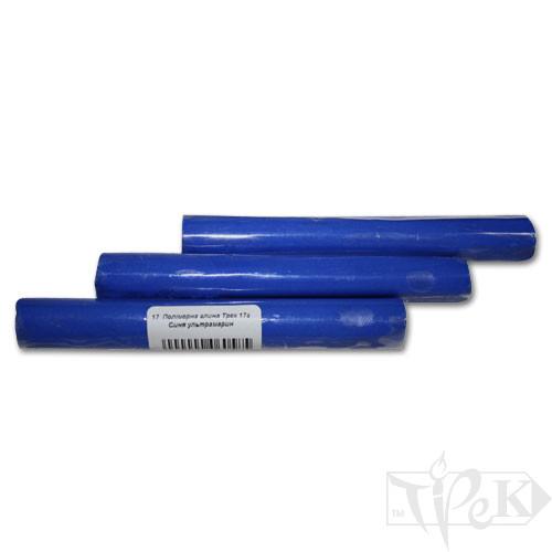 Полимерная глина 17 синяя ультрамарин 17 г «Трек» Украина