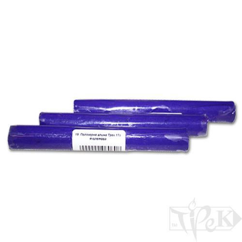 Полимерная глина 19 фиолетовая 17 г «Трек» Украина