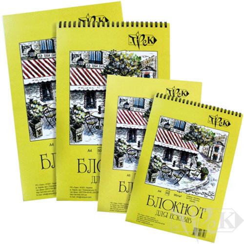 Блокнот для ескізів А4 (21х29,7 см) білий папір 90 г/м.кв. 50 аркушів «Трек» Україна