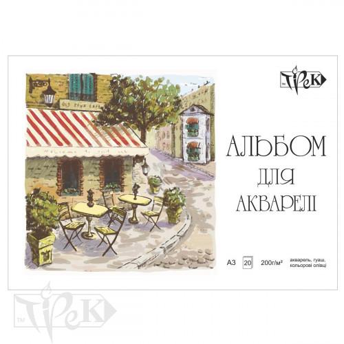 Альбом для акварелі А3 (29,7х42 см) папір малювальний Гознак 200 г/м.кв. 20 аркушів «Трек» Україна