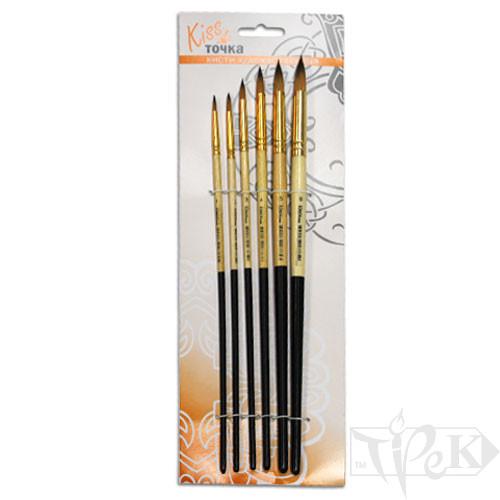 Набор кисточек «Kissточка» 7211122 Синтетика круглая 6 шт. длинная ручка