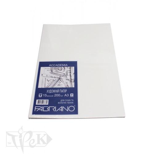 51513200 Папір для сухих і вологих технік Accademia А3 (29,7х42 см) 200 г/м.кв. 15 аркушів в упаковці Fabriano Італія