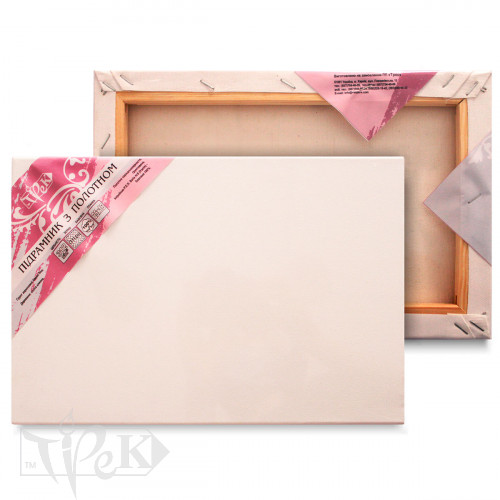 Подрамник с холстом упакованный белый хлопок (Италия) подвернутый 35х45 Планка 25х16 «Трек» Украина