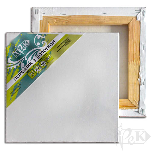 Підрамник з полотном упакований біла бавовна (Італія) підгорнутий 25х25 Планка 40х17 «Трек» Україна