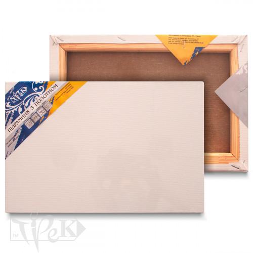 Подрамник с холстом упакованный хлопок (Италия) подвернутый 25х45 Планка 25х16 «Трек» Украина