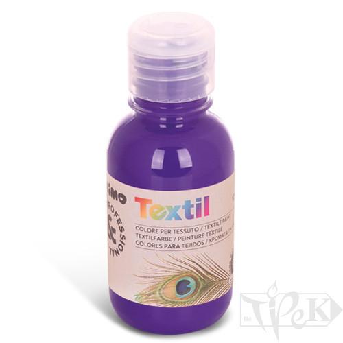 Акриловая краска для текстиля 125 мл 400 фиолетовый Primo Италия