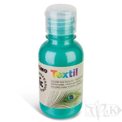 Акриловая краска для текстиля 125 мл 610 зеленый металлик Primo Италия